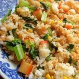 マヨ&にんにく醤油+砂糖で❤小松菜&カニカマ炒飯♪