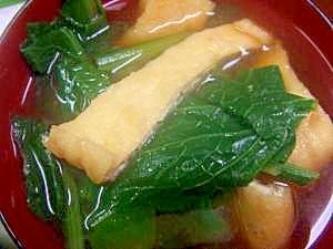 油と青菜は相性がいい!油揚げと小松菜のみそ汁