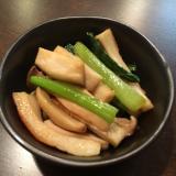 副菜に。エリンギ・小松菜・ちくわの炒め物