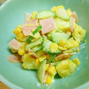 塩糀スープの素でひと味美味しく★さつま芋サラダ★