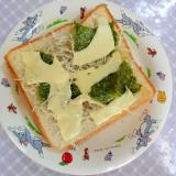 しらすと海苔のチーズトースト