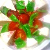 赤ワインドレッシングで食べよう☆トマトサラダ