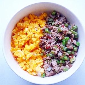 豚挽肉といんげんと卵の3色丼