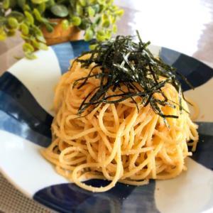 さっと簡単に★たらこスパゲティ