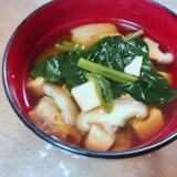 ほうれん草と豆腐と椎茸のすまし