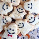 ハロウィン♪ココナッツおばけちゃんクッキー