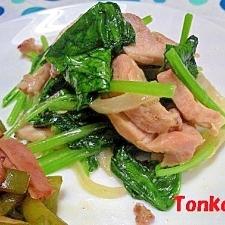 鶏肉と法蓮草のガーリックマヨ