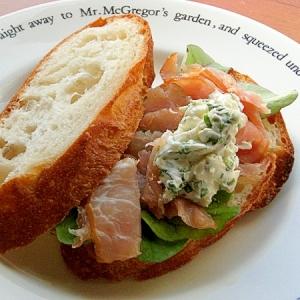 クリチでフレイバーチーズのサンドイッチ♪(セロリ)