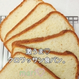 HB&パイシート使用で簡単♫クロワッサン食パン♡