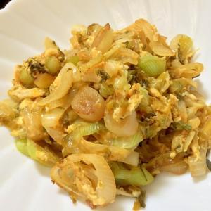 高菜と葉玉ねぎの卵炒め