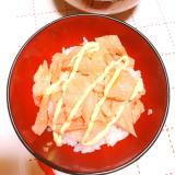 焼き鮭で 簡単ミニ丼