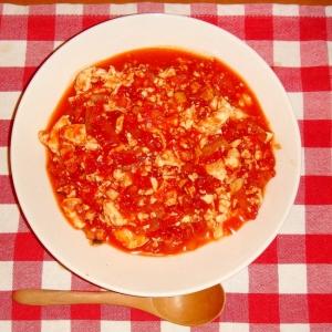 洋風トマト麻婆豆腐