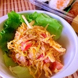 タイのシーチキンは超辛かった…サラダ!