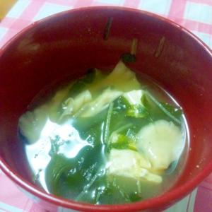 やさしい味わい☆まいたけ&豆腐&水菜のみそ汁