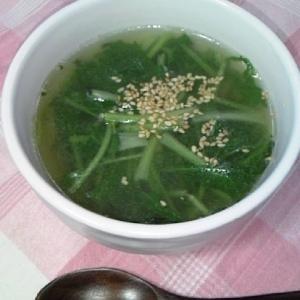 美味しい!水菜スープ♪