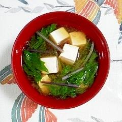 赤軸水菜とお豆腐のお味噌汁