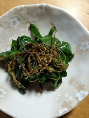 納豆昆布とツルムラサキの和え物