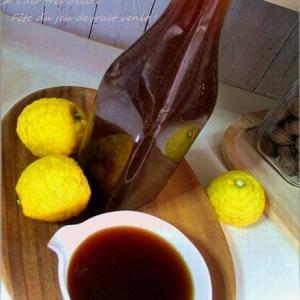 自家製・柚子ポン酢