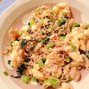 ハンペンと小松菜とエノキの卵炒め