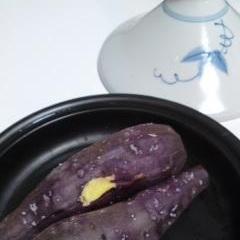 タジン鍋で蒸かし芋