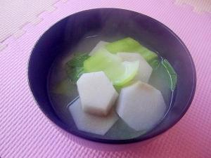 *里芋とチンゲン菜のみそ汁*