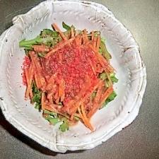 春菊とベーコンフレーバービッツのサラダ