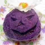 ハロウィンの和菓子 紫芋で怖い顔