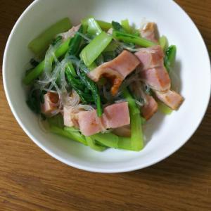 ベーコンと小松菜と春雨の創味シャンタン炒め