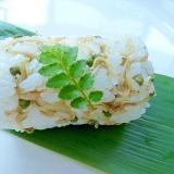 京都府 伝統の味、ちりめん山椒のおにぎり