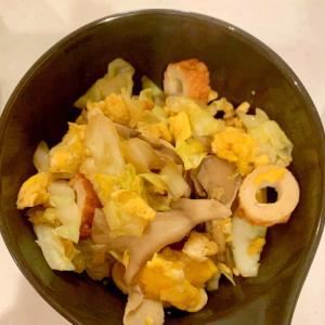 キャベツとちくわの卵炒め