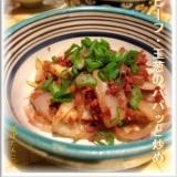 ✿和風 コンビーフ・玉葱のパパッと炒め✿