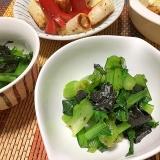 小松菜のおひたしをごまつゆお海苔でヤミツキニダ。