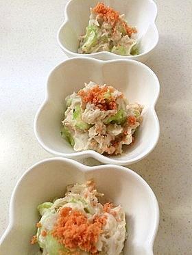 里芋と鮭フレークのサラダ