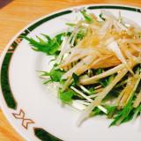 中華ドレッシングで☆水菜と大根のサラダ