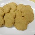 シンプルきなこクッキー