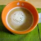 ピーナッツバターでコクのあるミルクコーヒー