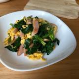 朝ごはん♪ほうれん草とウインナーの卵炒め