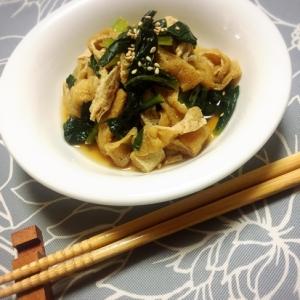 栄養満点☆小松菜と油揚げの煮浸し☆