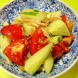 きゅうりとトマトみょうがの中華和え