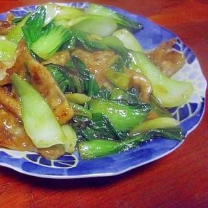簡単チンゲン菜と豚肉の炒め物