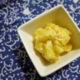ジャガイモのワサビマヨネーズ
