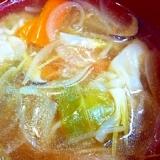 生姜たっぷりで温まります☆野菜たっぷりのスープ餃子