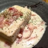 カルボ風チーズソースのまるごと豆腐ステーキ