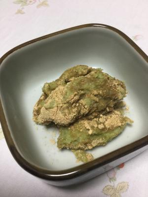 豆腐とおからのお餅抹茶風味