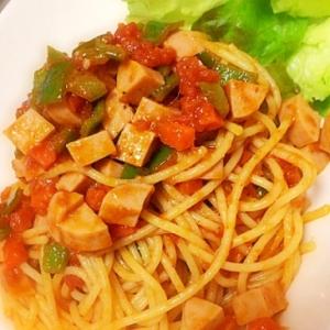 コロコロ野菜で♪簡単トマトカレーパスタ