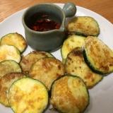 韓国料理ズッキーニのジョン