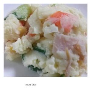 スーパーのお惣菜みたい♪絶品ポテトサラダ☆