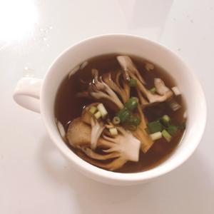 ダイエットに♬ 舞茸のスープ