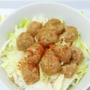 簡単♪肉団子とシャキシャキ白菜の和風サラダ丼