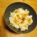 かつお節と白ごまのマヨご飯(*^^*)☆